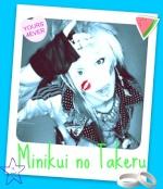 MinikuiNoTakeru