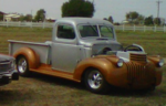 custom880