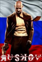 Ruskov'