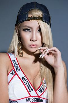 Kim Ae-un