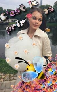 Isaia Ortonoves