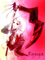 Shejin Ryuga