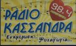 Kassandra88
