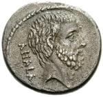 Servilius Ahala