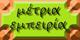Bricklink Sellers και LEGOμάγαζα  (Σχόλια και απόψεις) - Σελίδα 10 1822621346