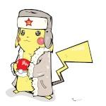The Soviet Pikachu