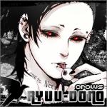 Ryuu-Dono