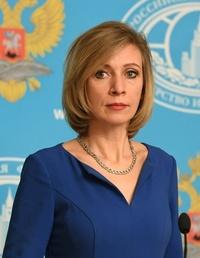 Ekaterina Timochenko