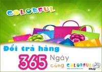 colorfulshop