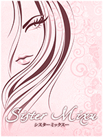 Sister Mixu
