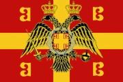 Byzantinae