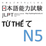 loptiengnhat.edu.vn