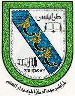 Emirat de Tripoli