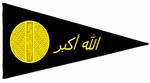 Califat de Bagdad