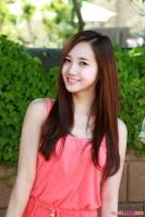 Yoo Ara