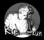 Kiete-kun