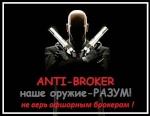 ANTI-BROKER