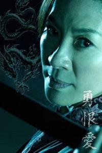 Rei Sayuri Hino