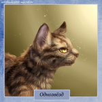 Onewhisker