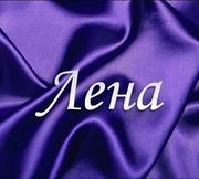Публикации Мира Рун 6618-99