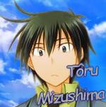 Tôru Mizushima