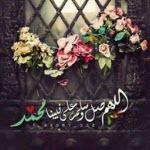 رؤى مصــــــــــــر 2437-97