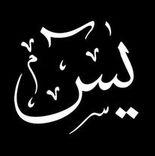 محمد555