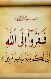رؤى مصــــــــــــر 6366-79
