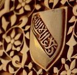 حسين عبد الله