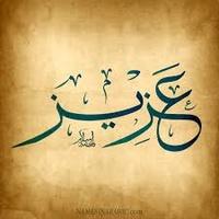 عبد الله عبد الله