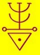 Геката