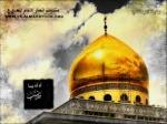 قسم الإسلامي العام 2-45