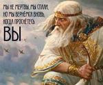 Представители других цивилизаций 152-99