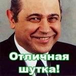 КрапивинИгорь