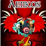 Aeiikos