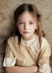 Dewara Valmont