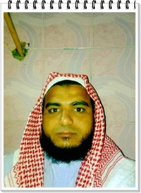 منتدى الشيخ حيدر رمضان 1065-60