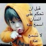 واحة اللغة العربية و علومها  130-14