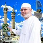 سيرة سيدنا محمد للشيخ حيدر رمضان 31-50
