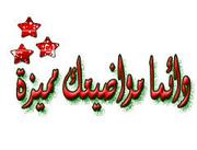 تحميل كتاب جمهرة أنساب قريش وأخبارها 2943977191