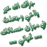 ما هو حكم صيام تارك الصلاة؟  3808252027