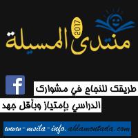 الاستاذ عبد الرحمان