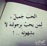 خالد خالد