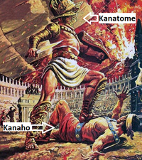 Kanatome