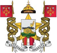 Princip. de Smolensk