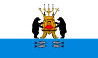 République de Novgorod