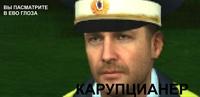 Dmitriy_Coleman