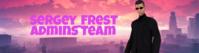Sergey_Frest