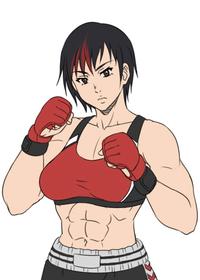 Rin Kendo