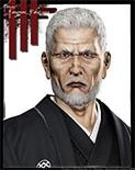 Ryuji Hinomura